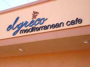 El Greco SRQ Reviews Sarasota FL